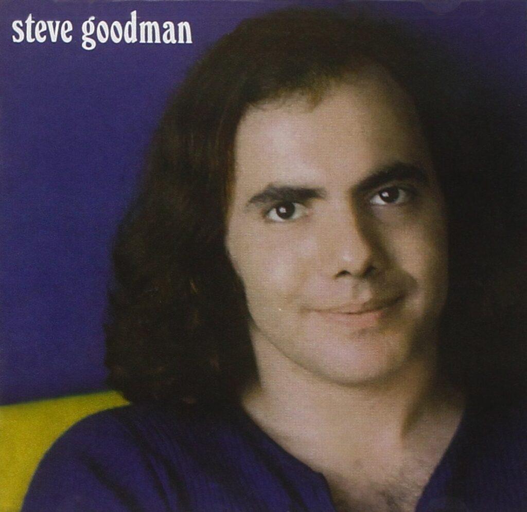 Steve Goodman – Steve Goodman (1971) cover album